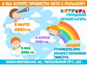  230319 800X800 Equal