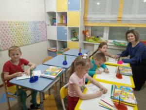 Группы По Подготовке К Школе