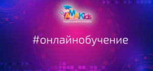 | Snimok Ekrana20200407144749