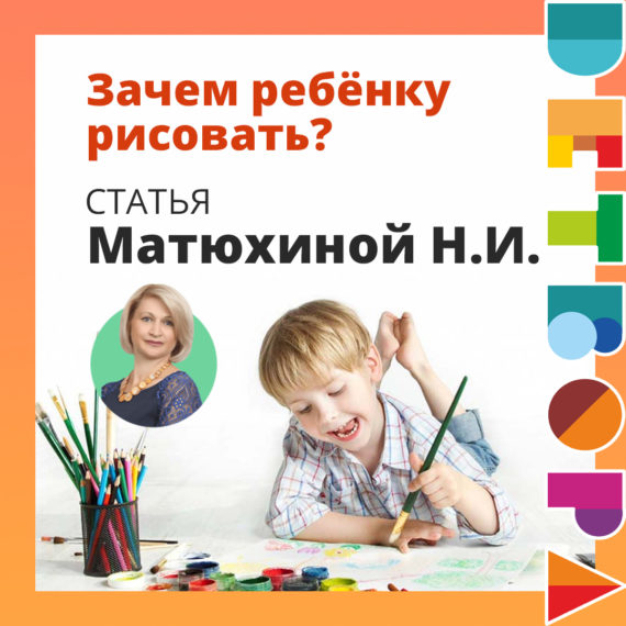 развивающие занятия для детей рисование